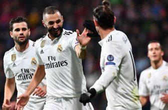 Реал - Гранада. Прогноз на матч 05.10.2019