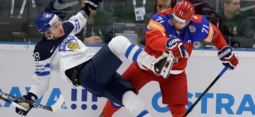Финляндия - Россия. Прогноз на матч 06.02.2020