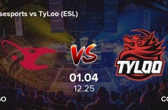 mousesports – TyLoo. Прогноз на матч 01.04.2020