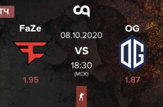 OG – FaZe Clan. Прогноз на матч 08.10.2020