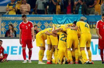 Сербия - Украина. Прогноз на матч 17.11.2019