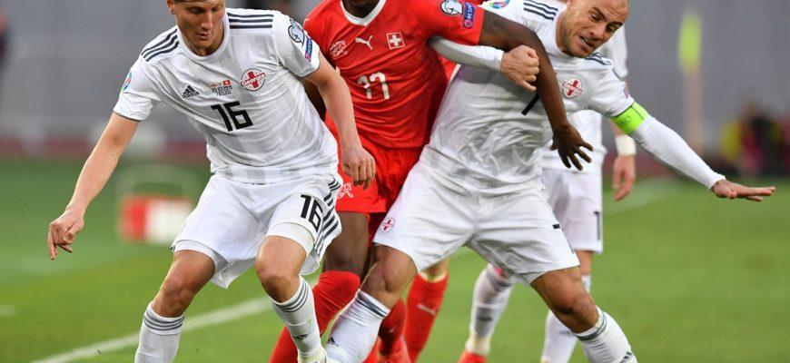 Швейцария - Грузия. Прогноз на матч 15.11.2019