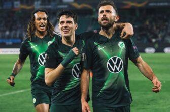 Арминия – Вольфсбург. Прогноз на матч 19.02.2021