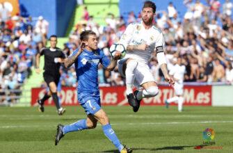 Реал Мадрид – Хетафе. Прогноз на матч 09.02.2021
