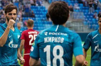 Сочи – Зенит. Бесплатный прогноз на матч 21.07.2019